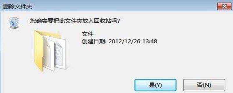 如何找回电脑被删除的文件