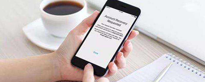 如何删除iPhone邮箱账户