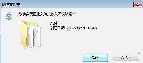删除文件01.jpg
