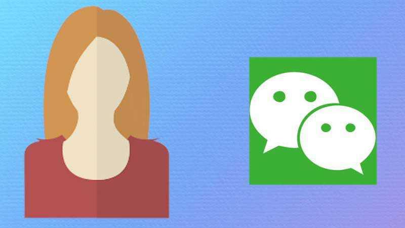 怎样知道微信好友有没有把你删了你