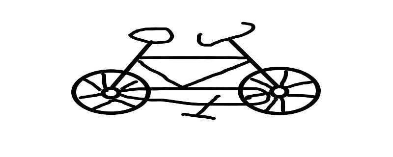 如何画一辆自行车