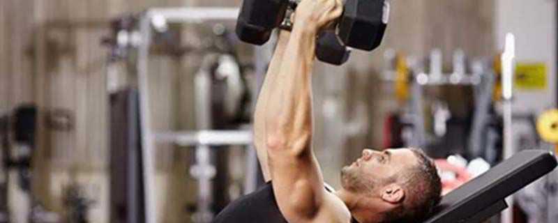 锻炼手臂肌肉的方法