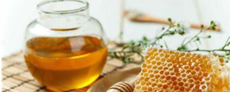真蜂蜜和假蜂蜜的样子
