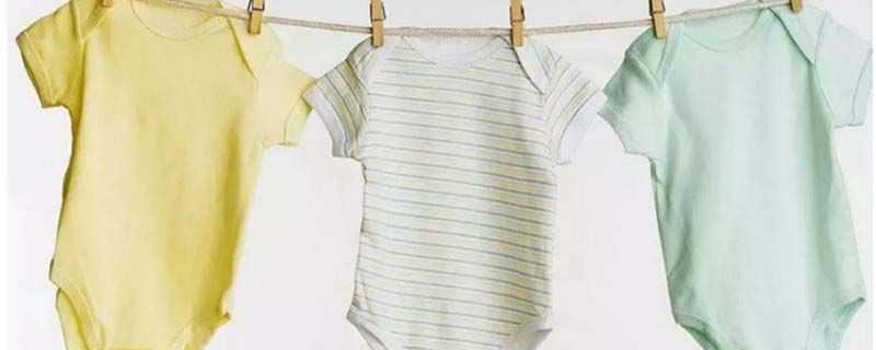 婴儿衣服发黄如何洗干净