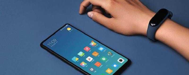 如何将小米手环2与手机连接