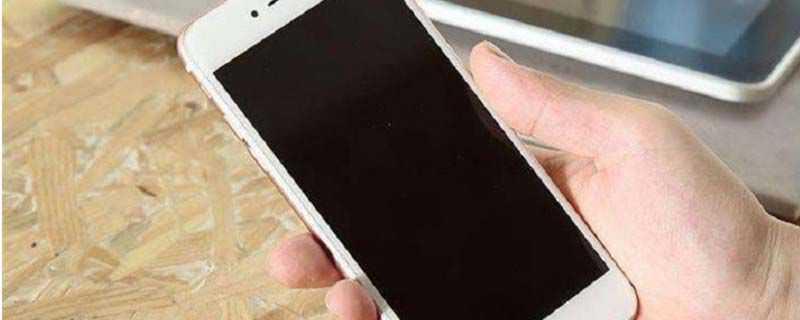 蘋果手機怎么屏蔽系統更新提示