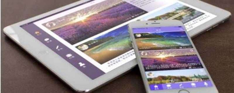 如何解除ipad和iphone绑定