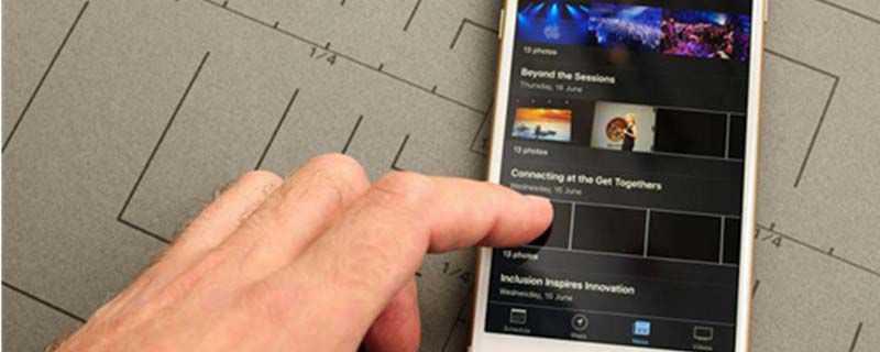苹果手机显示lte怎么改回4G