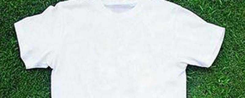 白色衣服染色怎么洗白