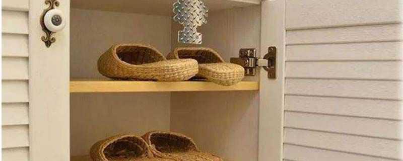 鞋柜里异味很重怎么处理