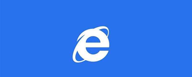 怎么知道ie浏览器的版本是几