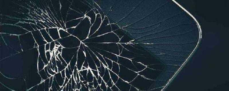 如何消除手机屏幕裂纹