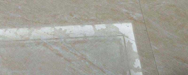 瓷砖水印清除