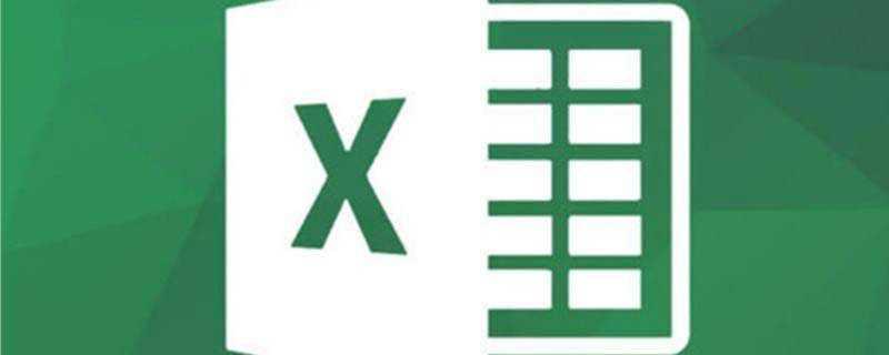 如何将win10系统Pdf转换成Excel