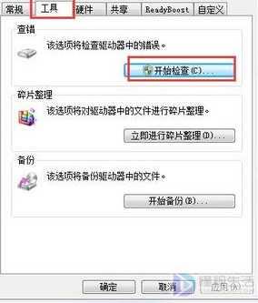 u盤亂碼文件怎么修復