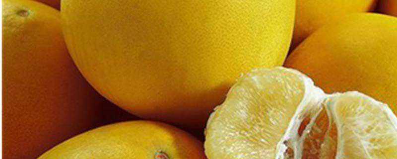 柚子怎样吃