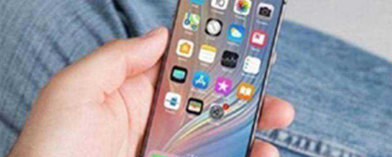 苹果11怎么设置微信分身