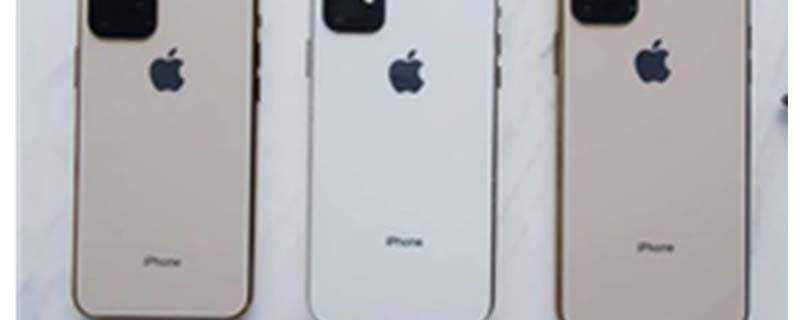 苹果11掉漆怎么修复
