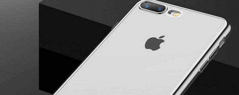 苹果手机怎么录制截屏视频