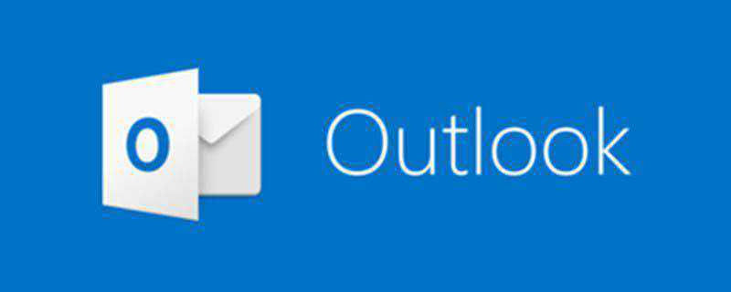 outlook邮箱怎么登录