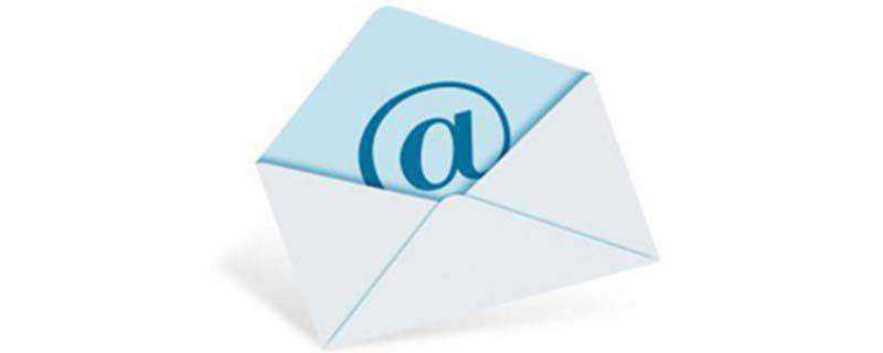 企业邮箱是什么意思怎么申请