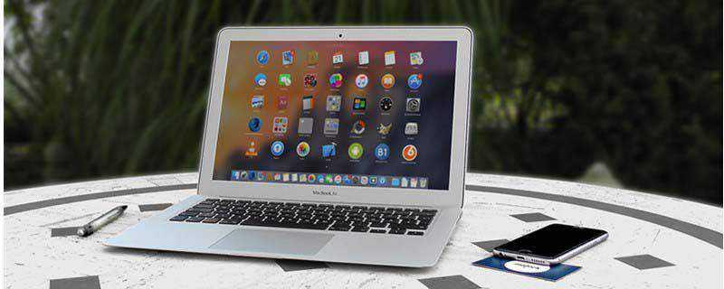 怎么将苹果笔记本恢复出厂设置