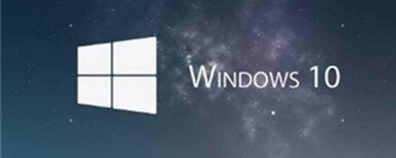 Win10系统无法卸载Skype软件如何解决