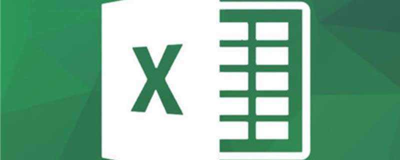 excel自动筛选求和公式