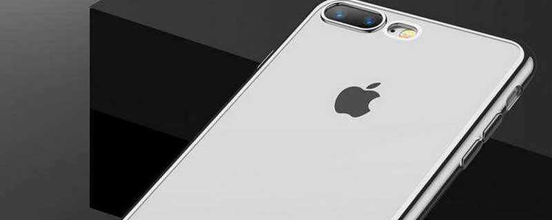 苹果手机怎么看wifi二维码