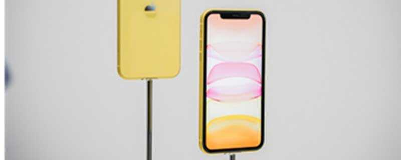 苹果手机怎么设置流量限制