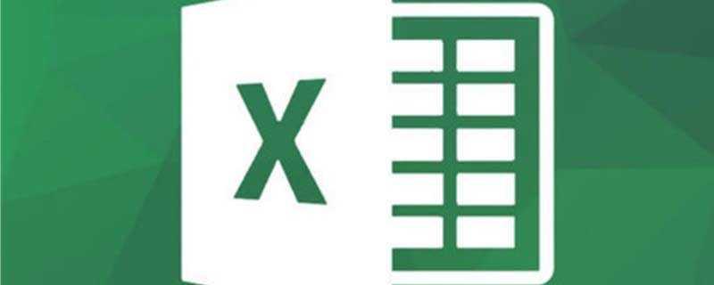 excel表怎么往下增加表格