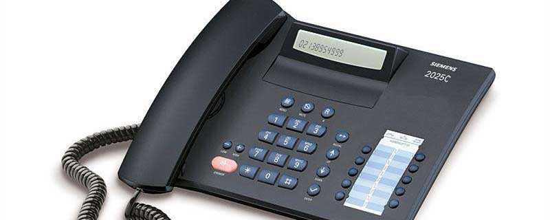 固定电话呼叫转移怎么设置