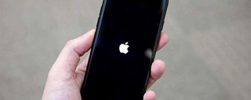 苹果qq过了12点就显示离线