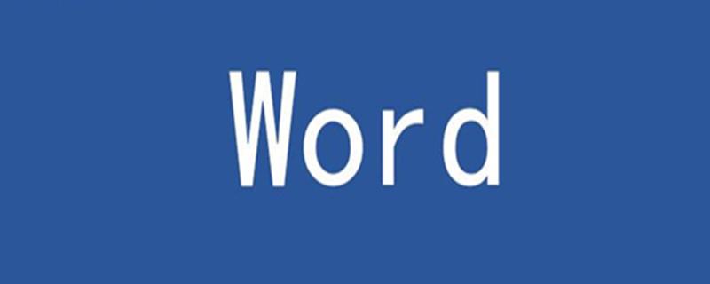 docx是word文件吗
