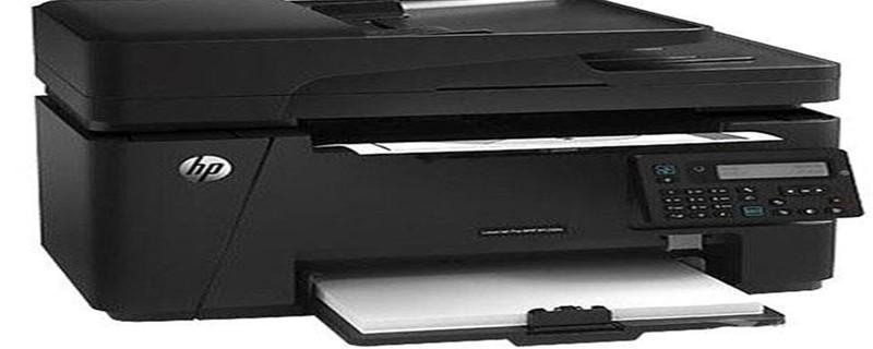 电脑怎样连接打印机