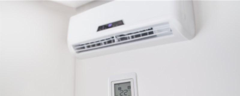 奥克斯空调制热怎么弄