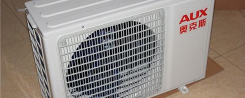 奥克斯空调室外机不工作