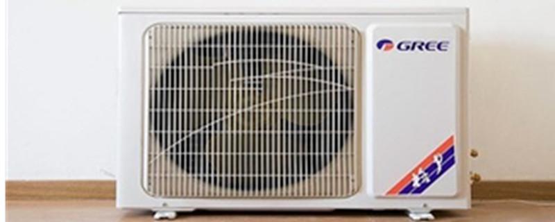 格力空调故障代码e6是什么问题