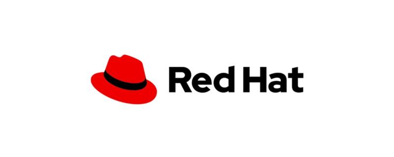 红帽认证能干什么