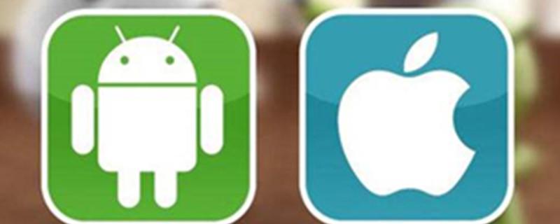 需要什么才能成为iOS开发工程师