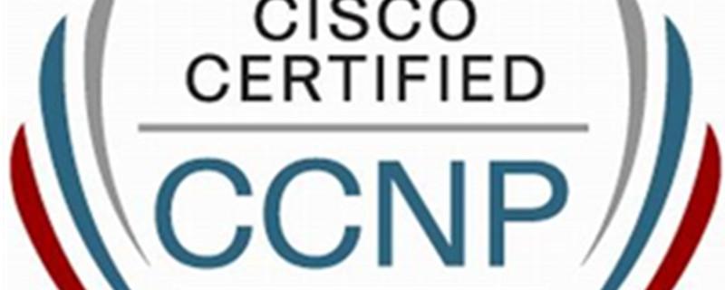 思科CCNP认证证书是电子版吗