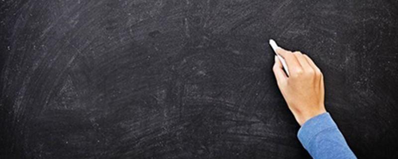 小学教师资格证报考学历要求
