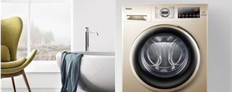 滚筒洗衣机打不开