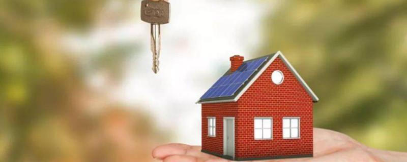 公租房申请流程