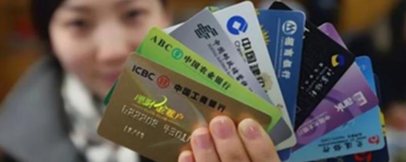 银行卡维护中是什么意思
