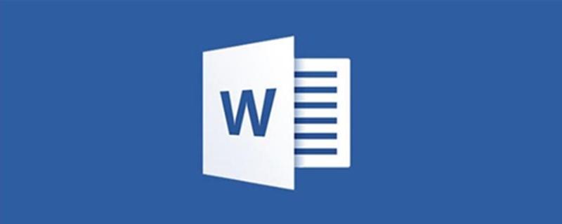 一个word文档怎么筛选重复内容
