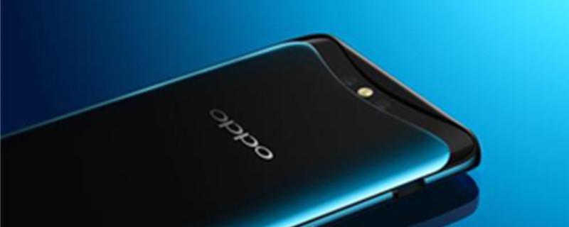 oppo手机隐藏返回键怎么调出来