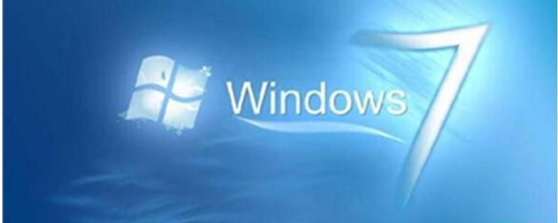 怎么调台式电脑屏幕亮度win7