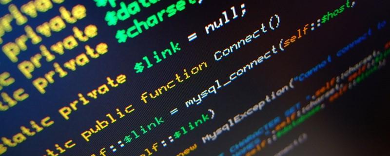 学习php需要哪些基础
