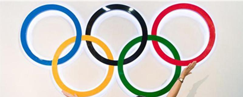 奥运五环代表什么